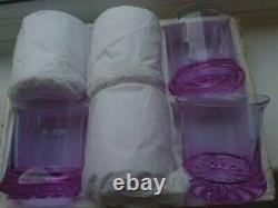 Brutalist New Rare 70's Alexandrite-neodymium Purple Drinking Glasses Tumblers