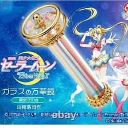 Sailor Moon Eternal Glass Kaleidoscope Edition Limitée Film Version Rare New